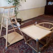 Продаю детский стульчик раскладной, в г.Ташкент