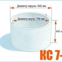 Кольцо колодец кс 7-9 (завод жби), в Челябинске