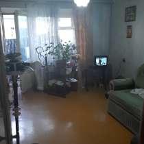 Продам 3х комнатную квартиру по ул. Парижской коммуны 26/2, в Комсомольске-на-Амуре
