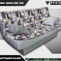 Диван-кровать, в Владивостоке
