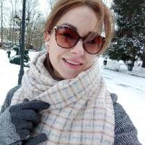 Психолог онлайн, в Калининграде
