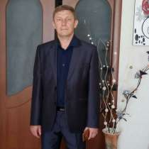 Сторож охранник, в Москве