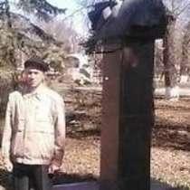 Руслан, 44 года, хочет пообщаться, в г.Луганск