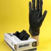 Перчатки Ni, в Сергиевом Посаде