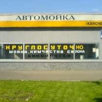 Автомойщик, рабочий на мойку авто в Москве, в Москве