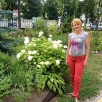 Надежда, 45 лет, хочет пообщаться, в Челябинске