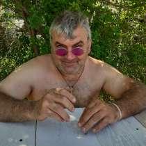 Сергей Шпота, 52 года, хочет пообщаться, в Симферополе