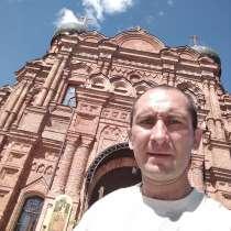 Алексей, 40 лет, хочет пообщаться, в Куровском