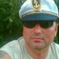Михаил, 47 лет, хочет пообщаться, в г.Ужгород