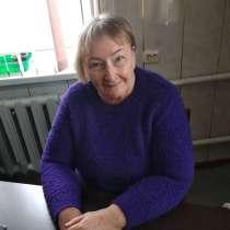 Лариса, 67 лет, хочет пообщаться, в г.Астана