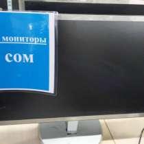 Продаю компьютеры, мониторы б/у !, в г.Бишкек