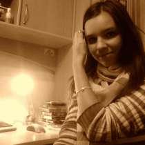 Tatyana, 38 лет, хочет пообщаться, в г.Таллин