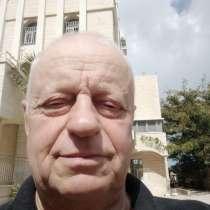Леонид, 70 лет, хочет пообщаться, в г.Ашкелон