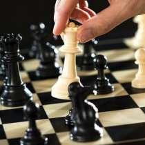 Шахматы, в г.Торонто