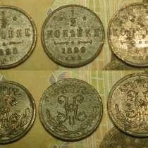1/2 копейки 1898,99,1912гг, в Владимире