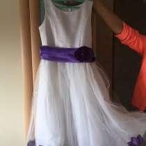 Платье для принцессы, в Волгограде