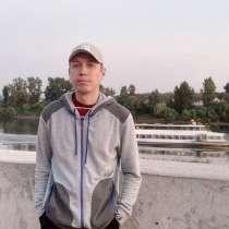 Дмитрий, 36 лет, хочет познакомиться, в Уфе