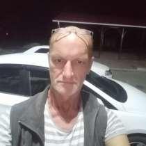 Игорь, 53 года, хочет познакомиться – Все при встрече или звонке, в Белореченске
