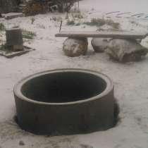 Колодец септик выгребная яма кольца, в Костроме