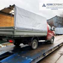 Металлолом, Высокая цена на Металлолом, Вывоз металлолома, в Москве