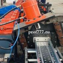 Оборудование для металлического настила для лесов, в г.Ереван
