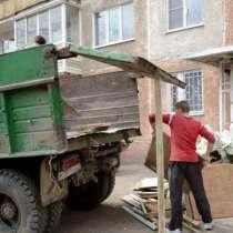 Вывоз мусора. вывоз старой мебели. грузчики- погрузка. звони, в Белгороде