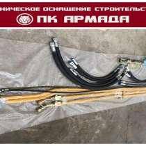 Гидролиний для экскаваторов Caterpillar, Komatsu, Hyundai, в Уфе