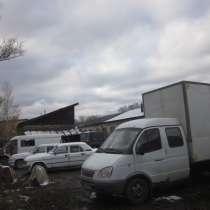 Продам Газель 33023, в Нижнем Новгороде