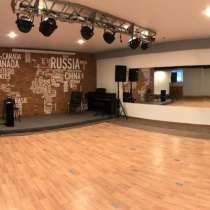 Сдаются помещение для проведения различных мероприятий, в Ростове-на-Дону