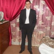 Сергей, 38 лет, хочет пообщаться, в Голицыне