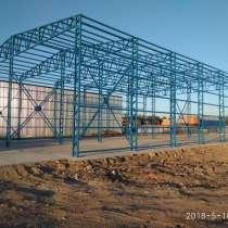 Изготовление металлоконструкций. От 200 м2, в Санкт-Петербурге