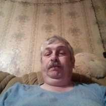 Алексей, 51 год, хочет пообщаться – Познакомиться с женщиной, в Златоусте