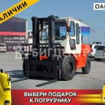 Вилочные погрузчики dalian cpcd50, в Новосибирске