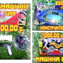 радиуправляемые игрушки, мягкие игрушки., в Новокузнецке