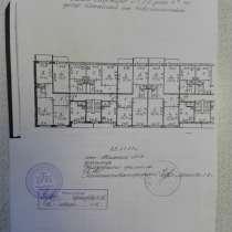 Продажа квартиры, в Нижнем Новгороде