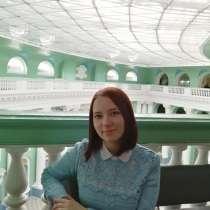 Репетитор по истории, в Москве