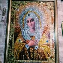 Продам картины Алмазная выкладка красивые очень, в г.Городок