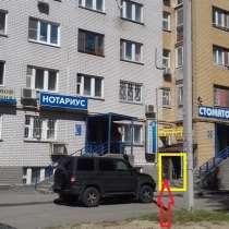 Продажа 139 кв нежилое цоколь Н. Новгород ул. Тонкинская 1, в Нижнем Новгороде