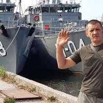 Grigorij, 50 лет, хочет пообщаться, в г.Вильнюс