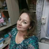 Татьяна, 48 лет, хочет пообщаться, в Ростове-на-Дону