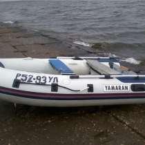Продам почти новую надувную лодку(3 раза использовалась), в Симферополе