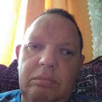 Дмитрий, 49 лет, хочет пообщаться, в Москве