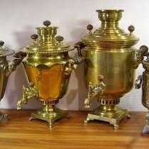 Куплю предметы коллекционирования, в Новороссийске