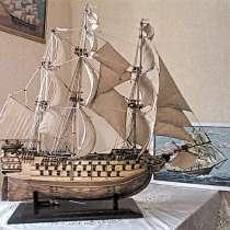 Модель фрегата Святой Павел. Размер 1×1 м, в г.Тирасполь