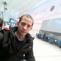 Feniks, 30 лет, хочет познакомиться – feniks, 30 лет, хочет познакомиться, в Москве