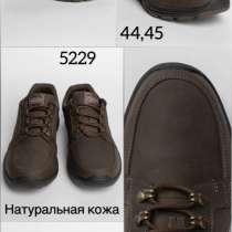 Мужские ботинки демисезонные европейских брендов, в Челябинске