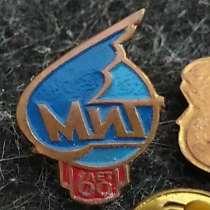 Фрачный знак. Значок. 60 лет МИГ. Тяжелый металл, в Москве