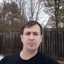 Амон, 41 год, хочет пообщаться, в Троицке