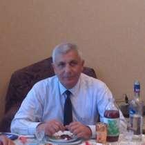 Novruz, 54 года, хочет познакомиться, в г.Very