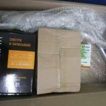 Спутниковая антена, новая в упаковке, подарили, в Юрге